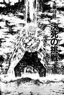 Chapter 19 cover