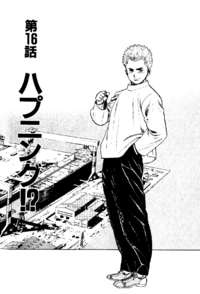 Chapter 16 cover