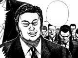 King Sasakawa