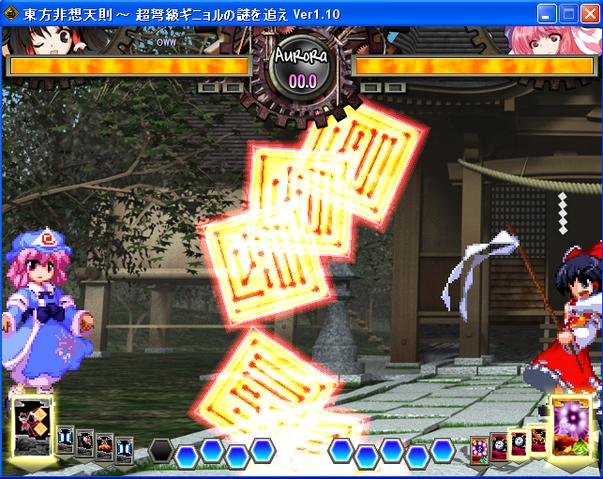 File:Hakurei Amulet Lv3 Cver.PNG