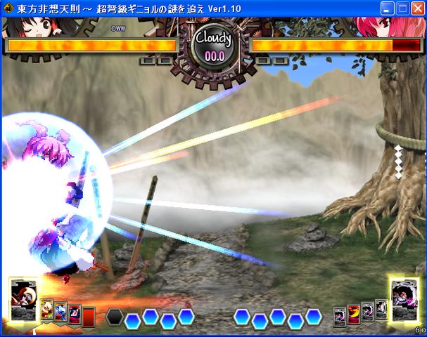 File:Sliding Ascension Kick Lv3 Cver.PNG