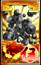Card203suika.png