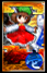 Card204yukari.PNG
