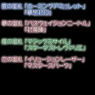 Eosd image to translate select04