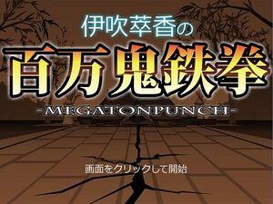 Megaton punch