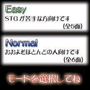 Eosd image to translate select01