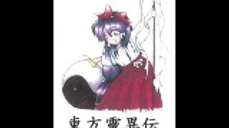 Touhou 1 (TH05 Arrange) Angel Legend