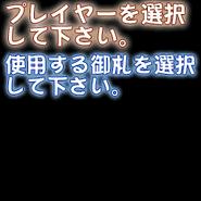 Eosd image to translate select03