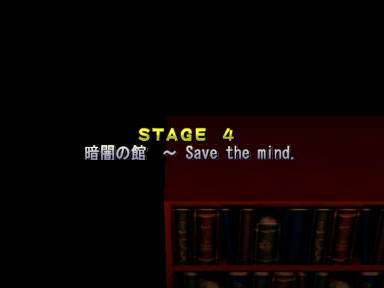 Th06stage4title