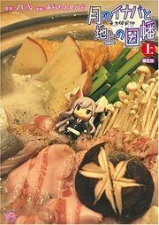 Tni&cni cover1a