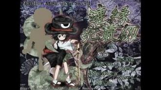 Earthen Miraculous Sword Title Theme- Repose that Detests Even Good Luck ~ Need Umbrella!