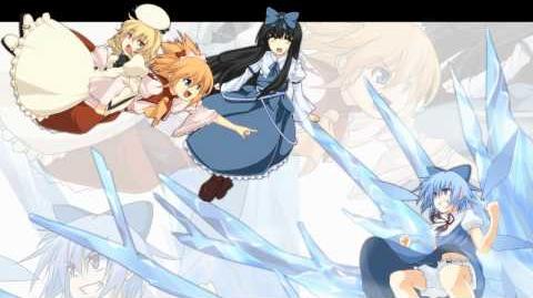 Touhou 12.8 Fairy Wars Music 6 - 妖精大戦争 ~ Fairy Wars Great Fairy Wars ~ Fairy Wars