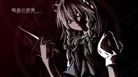 Tema lui Sakuya- Noaptea Inflorita