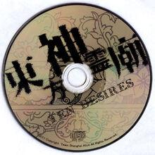 900px-东方神灵庙disc