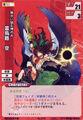 Thumbnail for version as of 21:11, September 28, 2010
