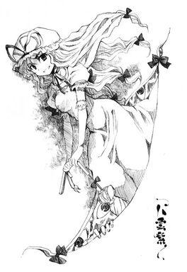 PMiSS yukari