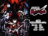 Koumajou Densetsu: Scarlet Symphony: Musica