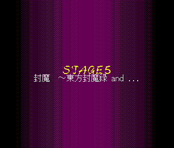Th02stage5title a