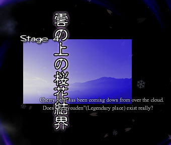 Th07stage4title