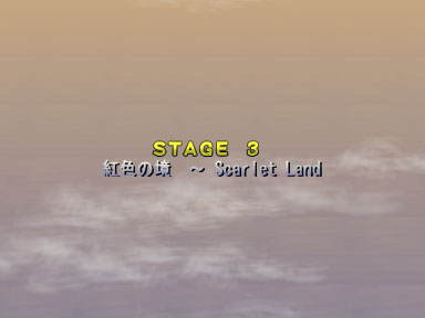 Th06stage3title