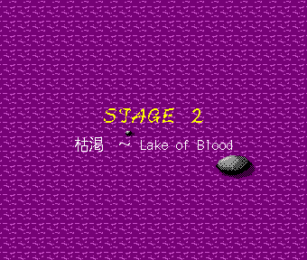 Th04stage2title