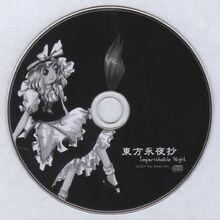 900px-东方永夜抄disc