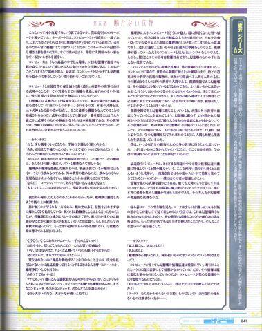 File:Curiosities of lotus asia 15 02.jpg
