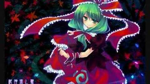 Hina's Theme - Dark Side of Fate