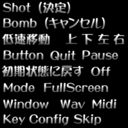 Eosd image to translate title04