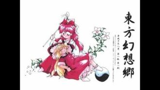OST TH04 Touhou Gensoukyou ~ Lotus Land Story - 7 - Bad Apple!!