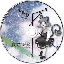 900px-东方星莲船体验版disc