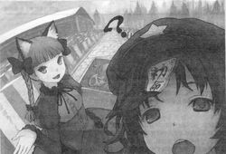 Symposium Rin & Yoshika