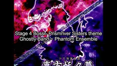 Musik TH07 Prismriver Sisters