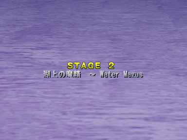 Th06stage2title