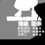 Eosd image to translate slpl00b a