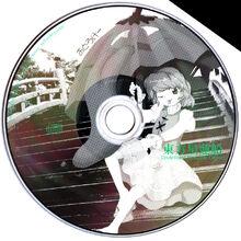900px-东方星莲船disc