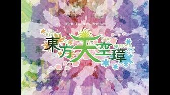 Touhou Project 16 ~Hidden Star in Four Seasons~ OST-0