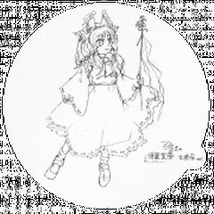Un sketch de Reimu en <a href=