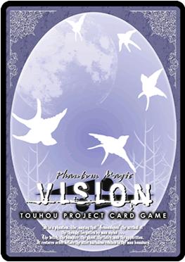 Vision-pm node