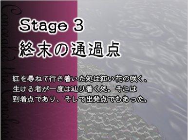 CtCstageC-3title