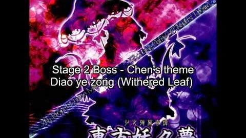 Musik TH07 Chen