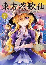 WaHH07Cover