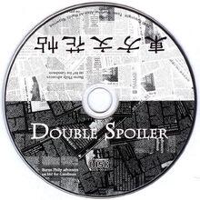 900px-东方文花帖DSdisc