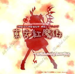 Th06cover