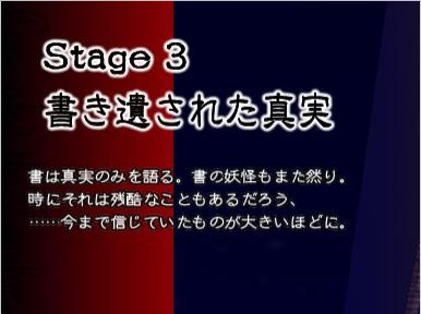 CtCstageA-3title