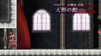 Koumajou Densetsu- Scarlet Symphony music CD - Stage4