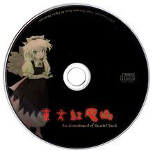 897px-东方红魔乡disc