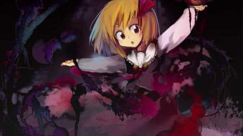 EoSD Nivelul 1 - A Soul as Red as a Ground Cherry