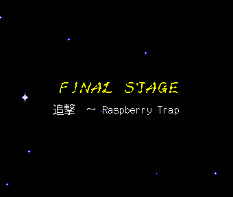 Th04stage6title