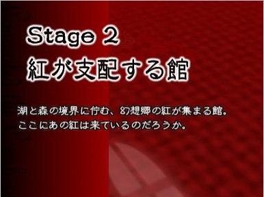 CtCstageA-2title